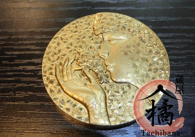 国際花と緑の博覧会 EXPO'90 金メダル99.3gをお買取りさせて頂きました!