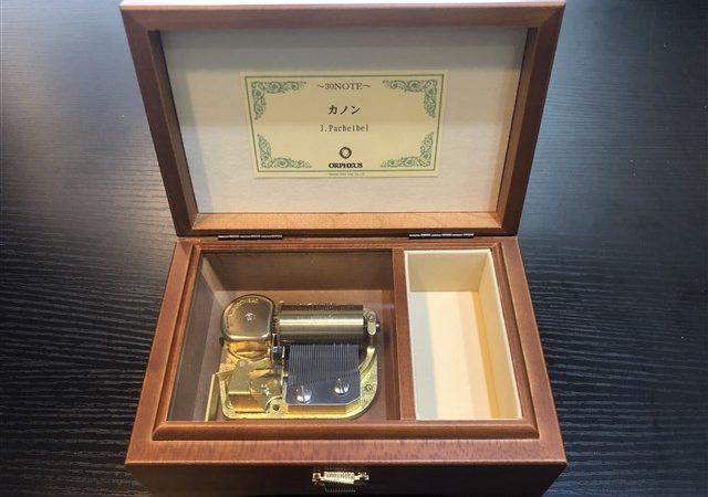 サンキョーオルフェウス 宝石箱 オルゴールをお買取りさせて頂きました!