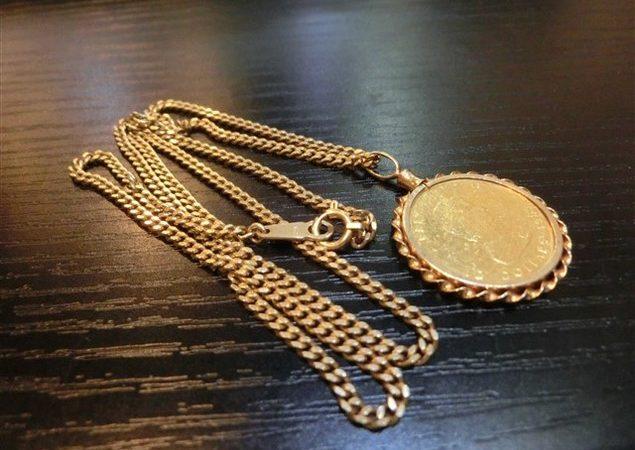 金貨付ペンダントネックレスをお買取りさせて頂きました!