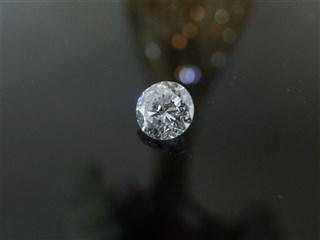 楠葉方面のお客様からダイヤモンドをお買取りさせて頂きました!