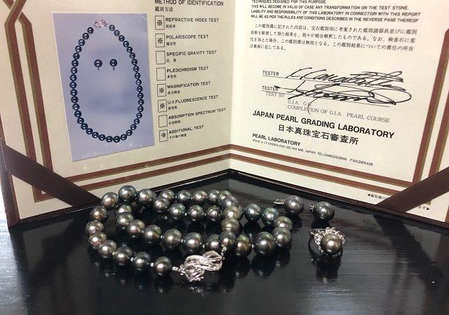 奈良県五條市のお客様から黒真珠ネックレス・イヤリング・リングなどご売却頂きました。